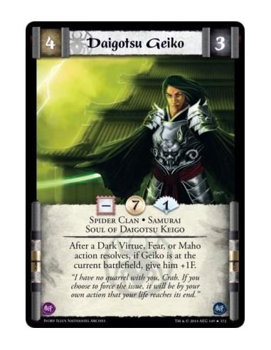 Daigotsu Geiko