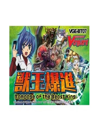 Cardfight Vanguard BB07 - Rampage of...