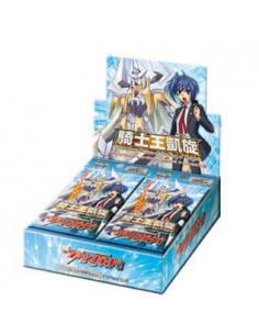 Cardfight Vanguard BB10 -...