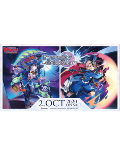 Cardfight Vanguard:...